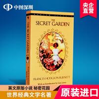 英文原版 The Secret Garden 秘密花园 世界经典文学名著 青少年英语课外读物 伯内特 Frances 弗
