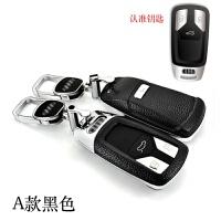 奥迪钥匙包于A4L A6L A5 A7 A8L Q5 Q7汽车钥匙保护套/壳/扣