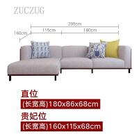 ZUCZUG北欧布艺沙发组合小户型现代简约双人客厅沙发可拆洗单人风格家具 拍下备注颜色(3色可选)