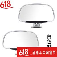 教练车汽车倒车镜辅助后视镜盲点镜加装镜反光镜辅助镜广角小圆镜SN9379