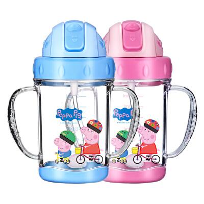 Peppa Pig 小猪佩奇儿童手柄吸管杯 宝宝透明耐磨水杯 便携水瓶
