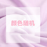 睡袍女秋冬季珊瑚绒睡衣女加厚加长款浴袍法兰绒甜美可爱韩版睡裙