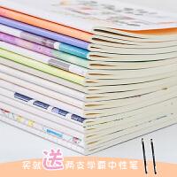 好看的本子韩国笔记本子学生作业本b5a5小清新本子创意学生车线本