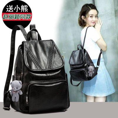 时尚旅行小背包女双肩包女士2019新款韩版潮百搭软皮小包休闲书包