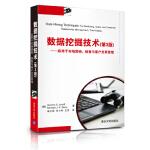 【新书店正版】 数据挖掘技术:应用于市场营销、销售与客户关系管理(第3版) [美] 林那夫(Gordon S. Lin