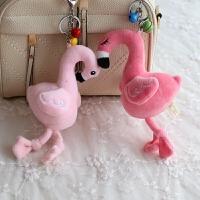 粉红火烈鸟钥匙扣毛绒公仔玩具钥匙圈书包挂件汽车饰品抓机娃娃女