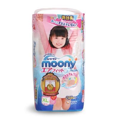2包 日本moony尤妮佳拉拉裤女宝宝XL婴儿尿不湿纸尿裤轻薄透气两包装