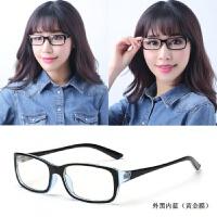 2018新品抗看手机玩电脑保护眼睛的平面镜防护的蓝光护目眼镜男女款无度数