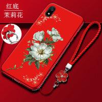 20190718085108845优品小米红米7A手机壳红米7保护redmi7a硅胶套a7全包边M1903C3EE防摔