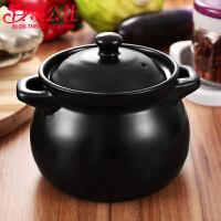 白领公社 砂锅 炖锅陶瓷煲汤明火耐高温汤煲家用燃气婴儿煮粥厨具锅具厨房用品汤煲