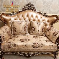 欧式沙发垫 布艺沙发坐垫子四季通用时尚防滑沙发巾沙发套