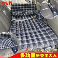 车载充气床儿童折叠旅行睡垫自驾游后座床后排床垫汽车用品车震床