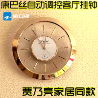 康巴丝个性挂钟客厅圆形北欧时钟现代简约创意电波钟静音欧式钟表 16英寸