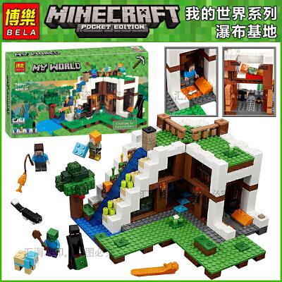 博乐我的世界完整大型村庄地狱铁路农场景Him人仔拼插积木玩具