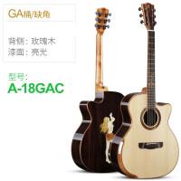 ?吉他 A10DC单板民谣美利达4041寸木吉他 初学者?