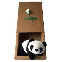 熊猫基地纪念品小号熊猫公仔创意毛绒玩具出国小礼品旅游礼物 10厘米-19厘米