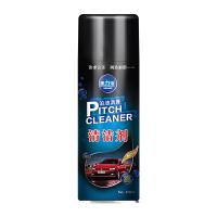 柏油沥青清洗剂汽车用漆面油污清除虫胶鸟粪清洁剂去除剂SN5422