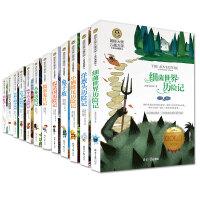 全套12册小学生课外阅读书籍4-6三四至五六年级读物8-10-15岁少儿童文学小说图书彩虹鸽兔子坡假话国细菌世界洋葱头
