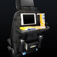 车座靠背上的挂钩汽车座椅收纳袋后座折叠置物架车内用品纸巾盒餐桌多功能储物 充电款