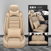 汽车坐垫四季通用2019新款冬季座垫全皮座套全包围小车专用座椅套 F02
