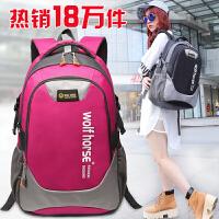 韩版书包女双肩包大容量初中生背包潮学院休闲男简约中学生旅行包