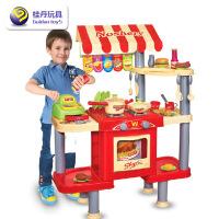 维莱 创意过家家玩具 厨餐具套装带灯光音乐厨房益智过家家玩