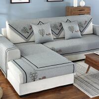 全棉沙发垫布艺防滑简约现代四季通用沙发套全盖沙发坐垫套巾