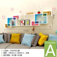 【支持礼品卡】墙上置物架免打孔墙壁挂客厅卧室电视背景墙装饰墙面创意格子书架4rb