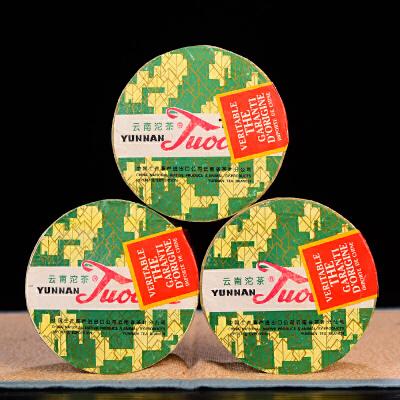 【两盒一起拍】1996年下关销法沱 云南普洱茶熟茶 100g/个