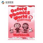 牛津自然拼读 Oxford Phonics World 5 Workbook 练习册