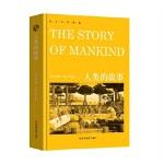 英文全本典藏-人类的故事 (美) 亨德里克・威廉・房龙(Hendrik Willem Van Loon) 978756
