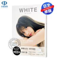 现货【深图日文】斋藤飞鸟 WHITE graph 004 表�:�S藤�w�B 乃木坂46 日本原装进口 正版书