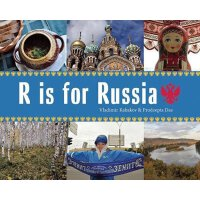 英文原版 R Is for Russia