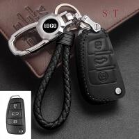 专用17奇瑞瑞虎7-a3-5 E3-E5 艾瑞泽3-5-7风云2M7真皮钥匙包套 奇瑞汽车遥控器钥匙套汽车用品装饰配件