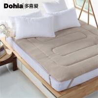 多喜爱家纺床垫皇爵暖绒垫软绒垫舒适护垫