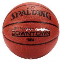 清仓特价斯伯丁篮球Spalding 室内室外队徽系列NBA篮球 城镇黑白74-637