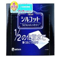 日本cosme大赏Unicharm尤妮佳1/2超吸收省水化妆卸妆棉40枚
