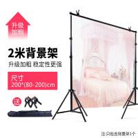 摄影棚背景架背景板支架PVC渐变纸背景布架子主播拍摄器材道具T型