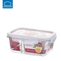 乐扣乐扣耐热玻璃保鲜盒分隔微波炉饭盒密封收纳分格便当盒 630ml【两分隔】 LLG429C