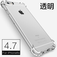 iPhone6Plus手机壳6s苹果7puls气囊硅胶i8p四角防摔ip八全包防爆软i6透明包边保护