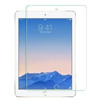 iPad mini2钢化膜 迷你3保护膜苹果7.9英寸A1432平板电脑贴膜屏保