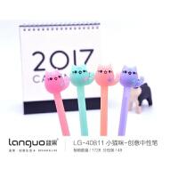 蓝果LG-40811小猫咪创意中性笔 颜色图案随机 单支销售 当当自营