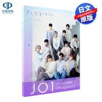 现货【深图日文】JO1 1st写真集 『 Progress 』 (ヨシモトブックス) (日本�Z) 大型本 2021/1/