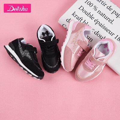 【2件5折价:83.5】笛莎女童运动鞋秋季新款童鞋女孩休闲运动鞋亲子鞋