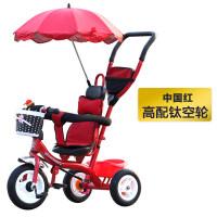 儿童三轮车脚踏车超轻便宝宝推车1-3-5岁手推车幼儿宝宝童车小孩婴儿自行车0548