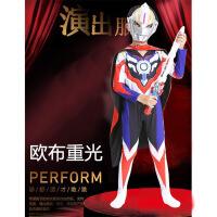 奥特曼衣服儿童节万圣节服装赛罗迪迦银河奥特曼表演服装超人童装巴拉 巴