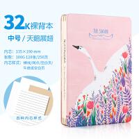 韩版创意日记本学生笔记本文具记事账本单词小本子随身