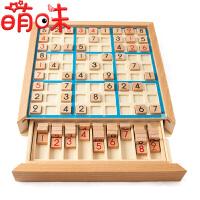 萌味 九宫格 儿童木制数独玩具游戏棋小学生男孩女孩数学数字教具棋类益智桌面游戏4岁以上 淡蓝色- 1.5*1.5*0.