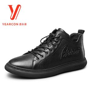 意尔康男鞋韩版潮流男靴高帮男板鞋潮靴皮鞋男士休闲鞋