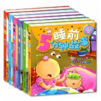 睡前5分钟故事全套6册 畅销儿童书籍 婴幼儿经典童话绘本图书 益智早教0-3-4-5-6-7-8-9-10岁读物 10分钟亲子小故事书